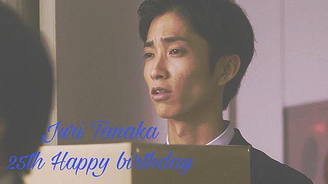 田中樹 Happy birthday!!の画像(プリ画像)
