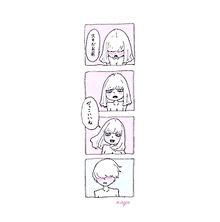 ningenの画像(プリ画像)