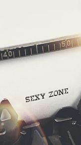 Sexy Zone 壁紙 加工画の画像(sexy zone 壁紙に関連した画像)