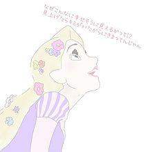 プリンセスポエム プリ画像