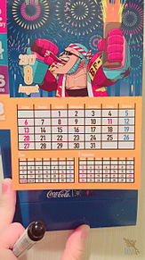 ONE PIECE カレンダーの画像(ONE PIECEに関連した画像)