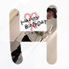 ハネル BIRTHDAYの画像(ハネルに関連した画像)