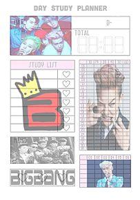 スタディープランナー BIGBANGの画像(スタディに関連した画像)