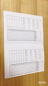 study plannerの画像(ライフスタイルに関連した画像)