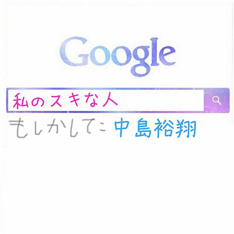 GoogleでJUMPの画像(プリ画像)