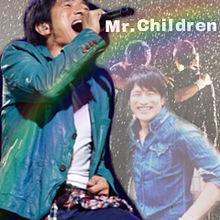 ひまわりさんお待たせしました🙏🏼😅の画像(Mr.Childrenに関連した画像)