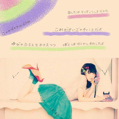 恋のダイヤル6700~ぱるる~の画像(プリ画像)