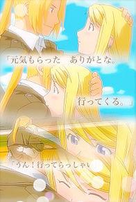 エドの頭ポン☆*:.。. o(≧▽≦)o .。.:*☆の画像(プリ画像)