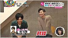 梶裕貴さんと三浦春馬さん対談の画像(プリ画像)