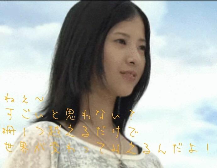 美丘の名言(*´∀`)の画像 プリ画像 美丘の名言(*´∀`) [24980008] | 完全無
