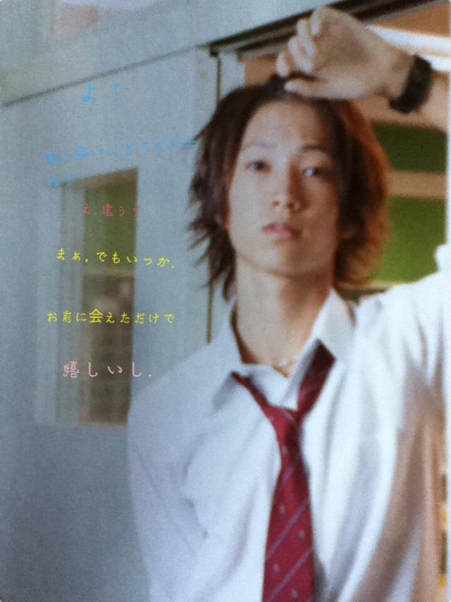 田中樹の画像 p1_7