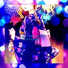 東京サマーセッション歌詞の画像(プリ画像)