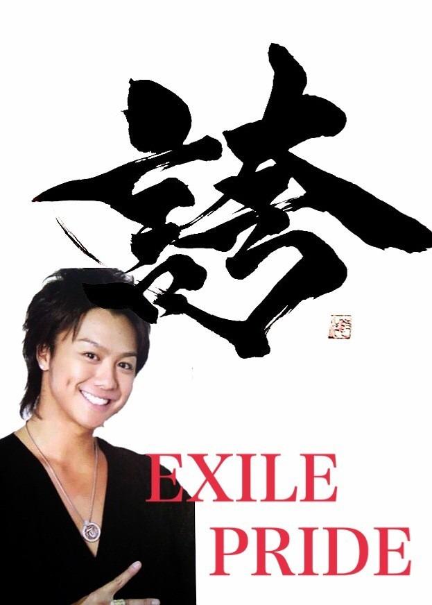 TAKAHIRO (歌手)の画像 p1_33