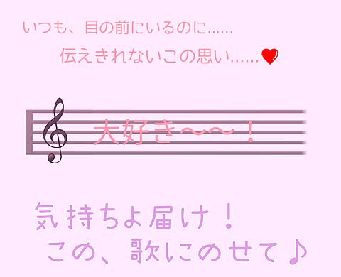 吹奏楽 恋の画像(プリ画像)