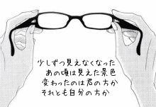 へいへーい!!!の画像(40㍍Pに関連した画像)