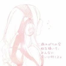 けーけっけっけっっ!!!の画像(40㍍Pに関連した画像)