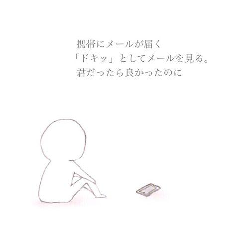 メールの画像(プリ画像)