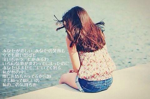 Miss Youの画像(プリ画像)
