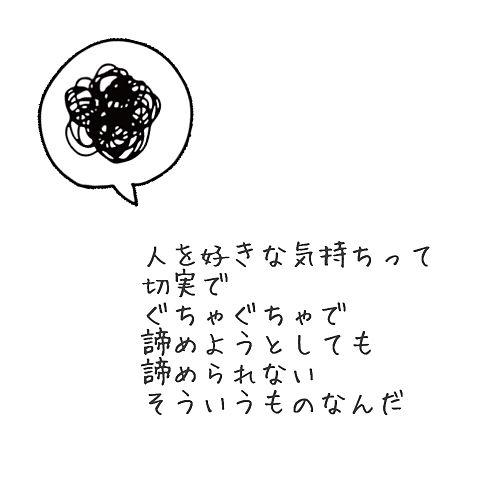クズの本懐の画像(プリ画像)