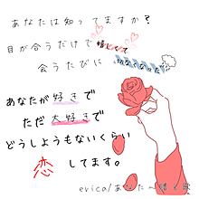 erica/あなたへ贈る歌の画像(あなたへ贈る歌に関連した画像)