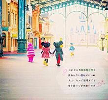 愛し君への画像(プリ画像)