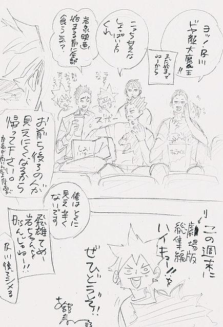 好きやわ(〃ω〃)の画像(プリ画像)