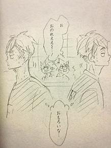 ハイキュー!!29巻 プリ画像