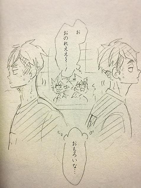 ハイキュー!!29巻の画像(プリ画像)