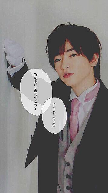 妄想2 保存はイイネの画像(プリ画像)