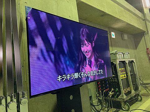 村山彩希の画像(プリ画像)