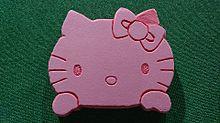 キティちゃんの画像6203点完全無料画像検索のプリ画像bygmo