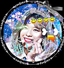 TWICEジョンヨンアイコンの画像(ヨンアに関連した画像)