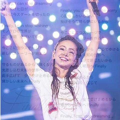 安室奈美恵 Finally 歌詞の画像(プリ画像)