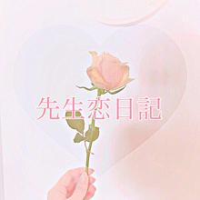 no titleの画像(恋に関連した画像)