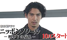 賀来賢人の新ドラマ!の画像(賀来賢人に関連した画像)
