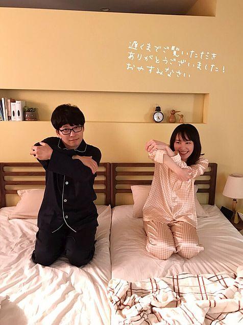 逃げ恥の平匡さんとみくりさん!(ガッキーとお源さん)の画像(プリ画像)