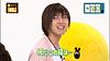 クイズの☆プリンスさま プリ画像