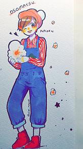 Popcorn松(おそ松)の画像(さなイラに関連した画像)