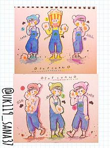 Popcorn松(六つ子Ver.)の画像(さなイラに関連した画像)