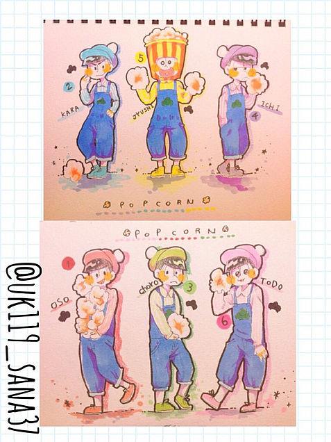 Popcorn松(六つ子Ver.)の画像 プリ画像