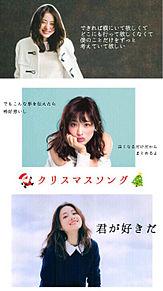 クリスマスソングの画像(片想い/片思い/両思い/両想いに関連した画像)