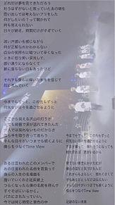 歌詞背景の画像(募集中に関連した画像)