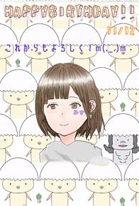 おすちゃん、🎉🎂Happy Birthday!! 🎂🎉 プリ画像