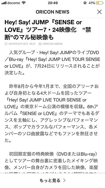sense or loveの画像(プリ画像)