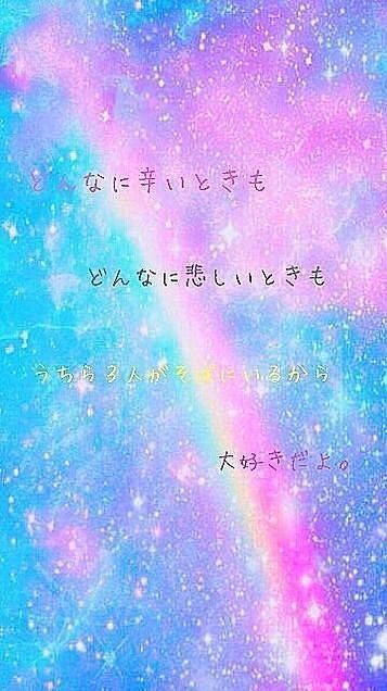 ✩友情ポエム✩の画像(プリ画像)