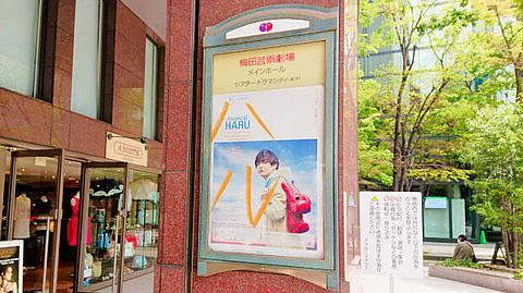 薮宏太クン(♯ハル)の画像(プリ画像)
