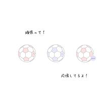 サッカー イラストの画像210点完全無料画像検索のプリ画像bygmo