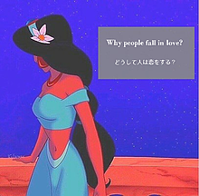 Why people fall in love? プリ画像