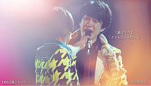 TWL 関ジャニ∞歌詞画 横山裕 安田章大 関ジャニズムの画像(プリ画像)