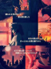 【🔍推奨】ハイアンドシーク.の画像(YANKEE/Ginkituneに関連した画像)